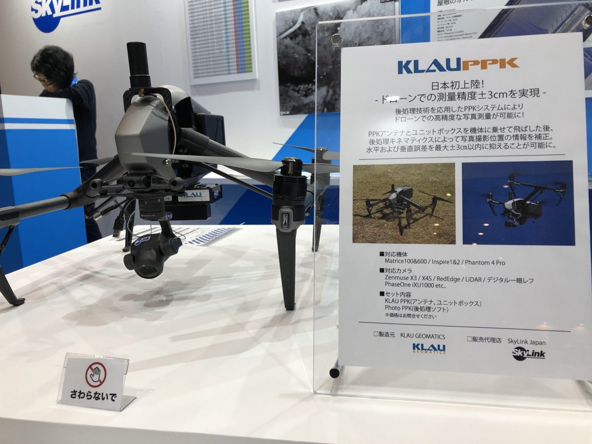 KlauGeomatics partners with Skylink to bring PPK positioning
